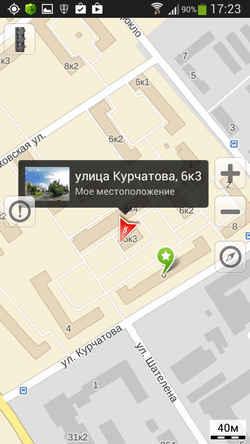 GPS Place3