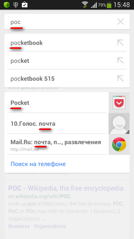 GoogleSearch3