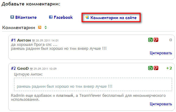 SocComments3
