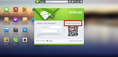 Airdroid0